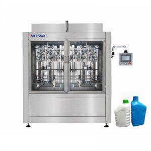 بطری اتوماتیک و دستگاه پرکن مایعات