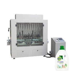 مواد ضد عفونی کننده مایع تمیز کننده بطری