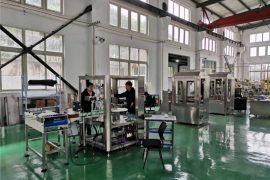 نمای کارخانه